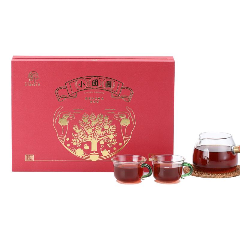 小团圆小青柑皮普洱茶